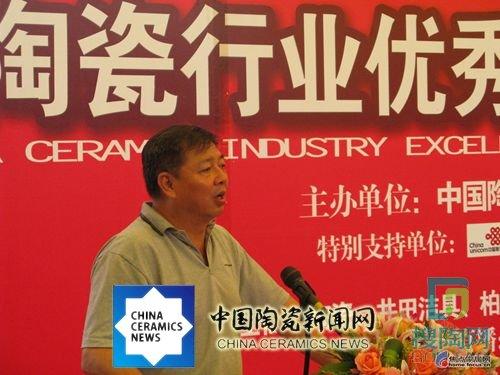 2008年度中国陶瓷行业优秀媒体优秀新闻表彰大会7.jpg