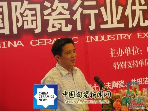 2008年度中国陶瓷行业优秀媒体优秀新闻表彰大会9.jpg