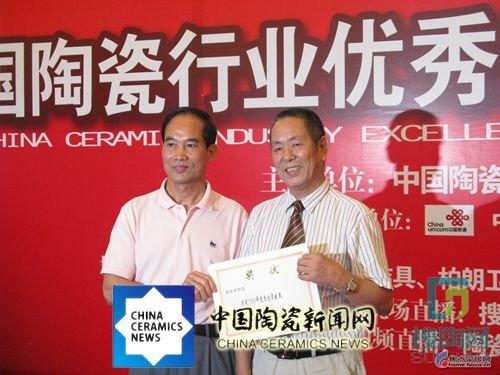 2008年度中国陶瓷行业优秀媒体优秀新闻表彰大会5.jpg