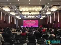绿屋建科用责任为中国房地产赋能